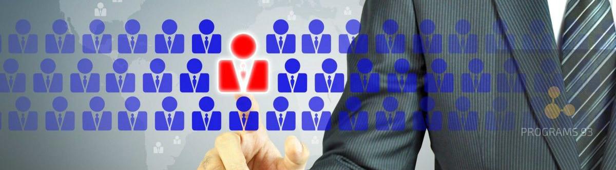 удаленное ведение кадрового делопроизводства